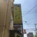 狛江でランチシリーズ 狛江の怪しい雰囲気のお店だが陽気な店主のカレーの店ーチャンダニー